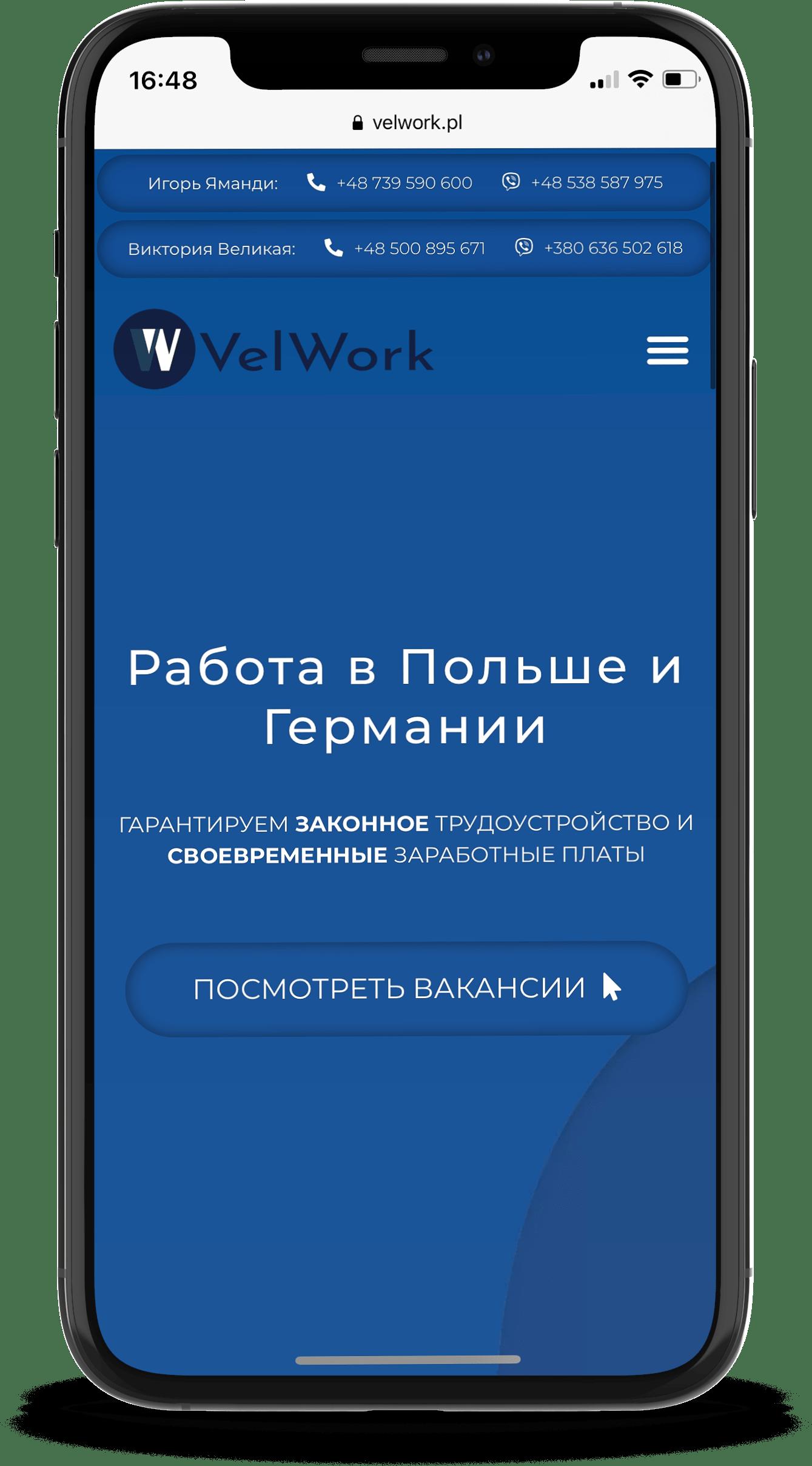 smartmockups_kp2qszvu-min